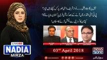 Live with Nadia Mirza on NewsOne | 03-April-2018 | Ali Zaidi | Masroor Shah | Amjad Shoaib |