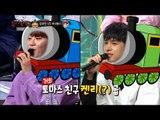 [King of masked singer] 복면가왕 - 'Mushroom man'&Ken,SEUNGKWAN individual 20180401
