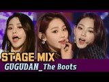 【TVPP】 Gugudan - 'The Boots' 교차편집(Stage Mix) 60FPS!