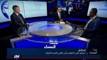 شاهد : رسالة طالب لجوء سوداني من دارفور الى رئيس الوزراء الاسرائيلي بنيامين نتنياهو