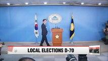 Former presidential candidate Ahn Cheol-soo to announce his bid for Seoul mayor