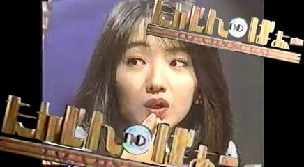 可愛かずみ たかじんnoばぁー/1993_1218
