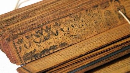 Shiva's Mysterious Manuscripts