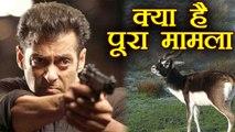 Salman Khan पर Jodhpur Court सुनाएगी फैसला, जानें क्या है Blackbuck Poaching Case । वनइंडिया हिंदी