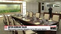 Two Koreas discuss protocol, security, press coverage for 2018 inter-Korean summit