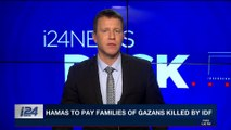 i24NEWS DESK | Hamas to pay families of Gazans killed by IDF | Thursday, April 5th 2018