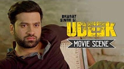 Bhagat Singh Di Udeek   Full Movie Scene Part 14   Arsh Chawla, B N Sharma, Sardar Sohi