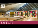 New Design Museum opens in London   Life & Arts