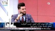 محمد السالم يقول نور الزين لوكي مال رافت وهو سبب خلاف نصرت البدر مع رافت البدر