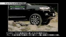 2016 TOYOTA LAND CRUISER (200 V8)