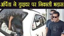 Salman Khan Case: Arpita, Alvira get ANGRY on DRIVER after meeting with Salman | FilmiBeat