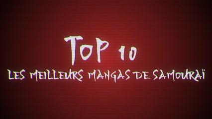 Les meilleurs mangas de samouraïs