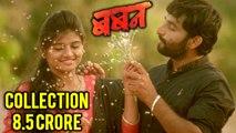 Baban Marathi Movie 2018 ( Part 2 ) - video dailymotion