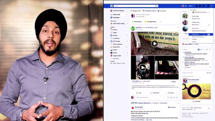 How to Change Language on Facebook | Punjabi Tech Singh