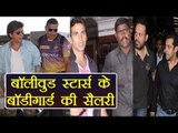 Salman Khan: Salary package of Shera and Bodyguards of Shahrukh Khan, Aamir & others | FilmiBeat