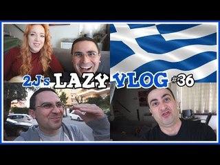 ΔΟΥΛΕΙΑ ΣΤΗΝ ΑΘΗΝΑ! (Lazy Vlog #36)
