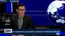 i24NEWS DESK | Israeli official: Hamas not seeking peace | Staurday, April 7th 2018