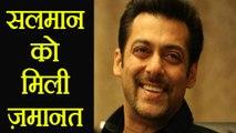 Salman Khan GRANTED BAIL in Jodhpur Blackbuck poaching case; BREAKING   FilmiBeat