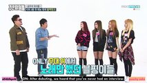 [ENG-SUB] 161116 MBC Weekly Idol - BLACKPINK Full