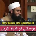 Kahan Ja  Kahan Ja Rahe Ho Most Emotional Bayan Of Maulana Tariq Jameel Sahab 2018