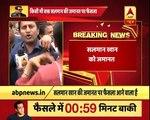 Black Buck Case: Salman Khan granted bail; Bail bond is Rs 50,000