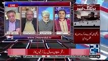 Ch Ghulam Hussain rejected Shahid Khaqan Abbasi claim about Balochistan