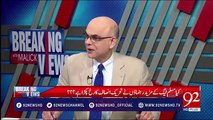 Who will be PMLN's PM candidate in the 2018 elections? Aamir Mateen's analysis