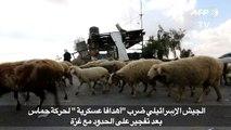 اسرائيل تستهدف مواقع لحماس بعد تفجير على الحدود مع غزة