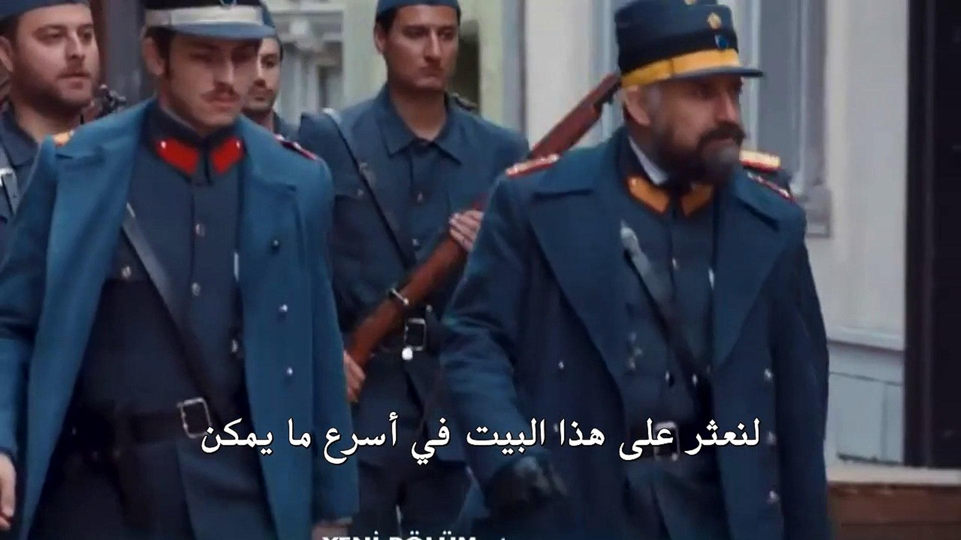 مسلسل أنت وطني الموسم 2 الحلقة 21 إعلان 1 مترجم للعربية Video