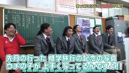 Batsu 2012 - No Laughing Enthusiastic Teachers - Part 4