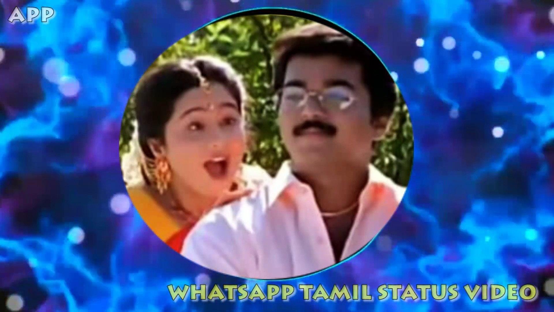 Oru Jenmam Ponalum Tamil Whatsapp Status