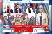 Kalsoom told Nawaz Sharif that No setup accepted without Maryam Nawaz - Arif Hameed Shares Inside Story of Jaati Umra Meeting