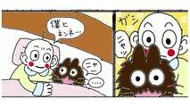 【漫画動画】ドラゴンボール 漫画 - 天さんチャオズまんが dragon ball