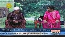 Khabardar with Aftab Iqbal – 8th April 2018