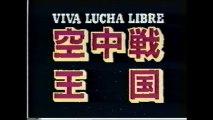Chavo/Mando/Hector Guerrero vs Sangre Chicana/Gran Markus/Gran Markus Jr (CMLL September 18th, 1987)