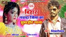 2018 New Bhojpuri Dj Song   बिहार नवादा जिला का सुपरहिट गाना   Baitha Na Shali ji   FULL Song   Fast Dj Mix Song   Bhojpuri Lokgeet