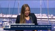 Rapprochement Arabie saoudite / France : un parc archéologique géant sur le site d'Al-Ula
