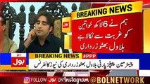 Bilawal Bhutto Zardari Press Conference In Multan - 9th April 2018