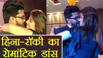 Hina Khan - Rocky Jaiswal DANCE on song Aye Meri Zohra Jabeen goes viral | FilmiBeat