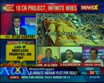 62-feet tall installed Hanuman statue causes inconvenience; case of misplaced priorities, Mr. CM? — Speak Out India