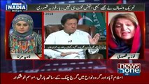 10PM With Nadia Mirza - 9th April 2018