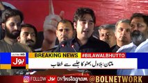 Bilawal Bhutto speech in Multan Jalsa - 9th April 2018