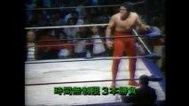 Pirata Morgan/MS-1/El Satanico vs Canek/Dos Caras/Voodoo Matumba (UWA April 7th, 1985)