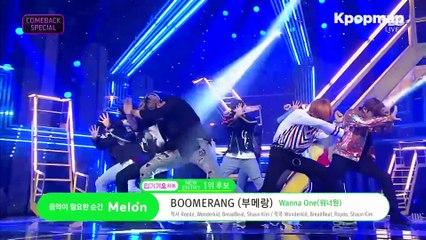 [K-pop Stage Mix] Wanna One (워너원) - Boomerang (부메랑) 교차 편집