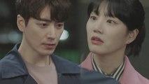 시를 잊은 그대에게 이유비♥이준혁, 서로에게 한발짝 '러브라인 예고'