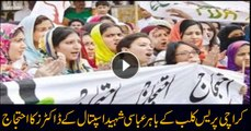 Karachi: Doctors of Abbasi Shaheed Hospital protest outside Press Club