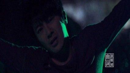 Eric Suen - Gu Di