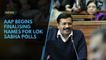 AAP begins finalising names for Lok Sabha polls