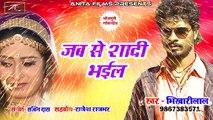 2018 New Bhojpuri Dj Song | बिहार नवादा जिला