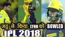 IPL 2018 KKR vs CSK: Chris Lynn dismissed, Jadeja clean bowled him | वनइंडिया हिंदी